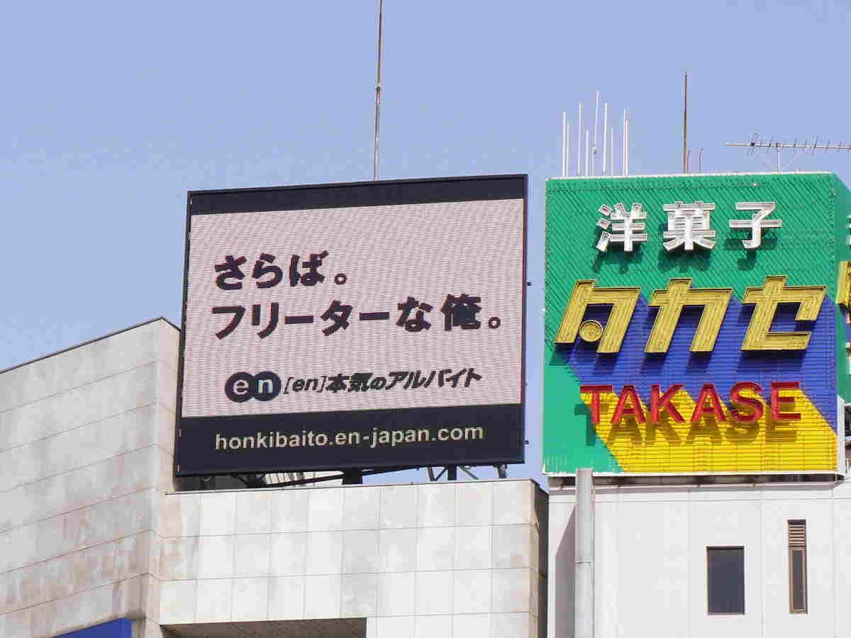 池袋情報 いけぶくろねっと ikebukuro-net 2007年4月