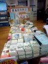 「豊島区を学ぶ」コーナー ジュンク堂書店池袋本店 1階