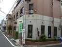 「ファミリーイン西向」(Family Inn Saiko )